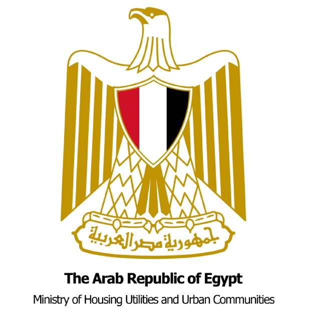 Ministry of Housing Utilities Egypt